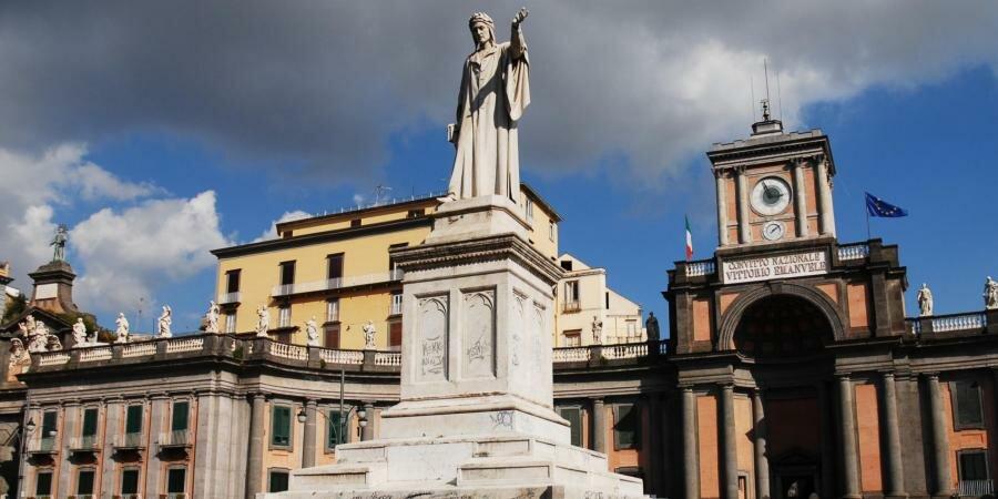 Площадь Данте. Достопримечательности Неаполя